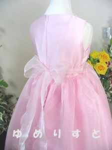 aria-yun-pink-3
