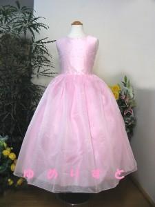 aria-yun-pink-non-1