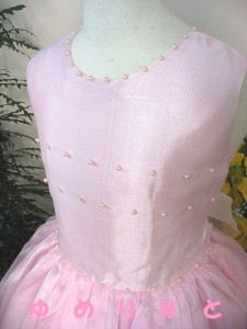 aria-yun-pink-non-2