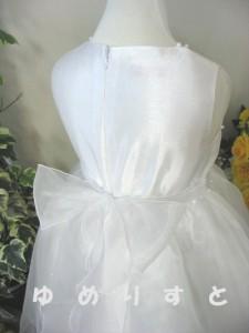 aria-yun-white-3