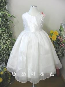 aria-yun-white-cos-1