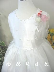 aria-yun-white-cos-2