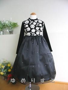 black-moonlight1