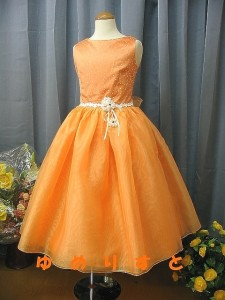 carol-orange1