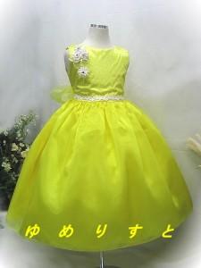 carol-y1