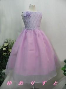 fair-lilac-1
