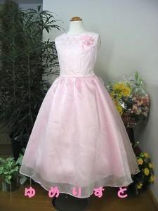 fairylady-pink-1
