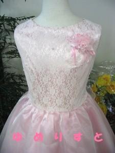 fairylady-pink-2