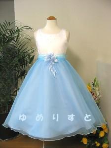 serenade-blue-1