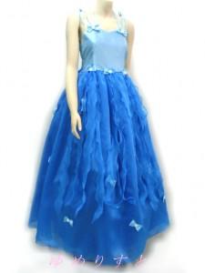 yousei-blue-1