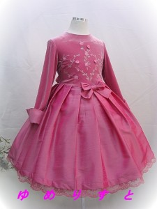 new-sishuberu-pink1